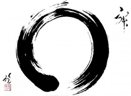 Why Become a Reiki Master?